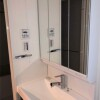 1K Apartment to Rent in Shinagawa-ku Washroom