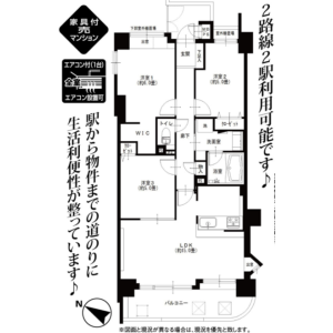3LDK {building type} in Narimasu - Itabashi-ku Floorplan