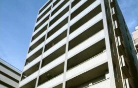 新宿区西新宿-1DK公寓大厦