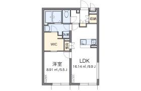 1LDK Mansion in Kamiishiwara - Chofu-shi