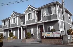 2LDK Apartment in Izumigaoka - Yokohama-shi Izumi-ku