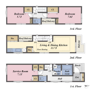 2SLDK {building type} in Nishiogu - Arakawa-ku Floorplan
