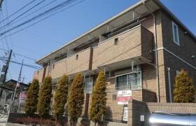 1DK Apartment in Takanodai - Nerima-ku