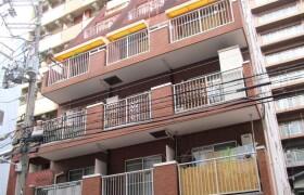 2DK {building type} in Nishinakajima - Osaka-shi Yodogawa-ku