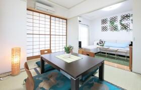 3LDK Apartment in Ozone - Nagoya-shi Kita-ku