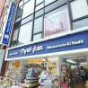 1LDK Apartment to Rent in Shibuya-ku Drugstore