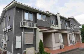 八王子市大和田町-2LDK公寓