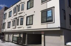 1DK Apartment in Atsubetsuchuo 5-jo - Sapporo-shi Atsubetsu-ku