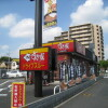 1R Apartment to Rent in Hino-shi Landmark