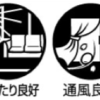 2SLDK Apartment to Buy in Kokubunji-shi Equipment