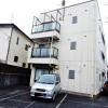 2DK Apartment to Rent in Sagamihara-shi Minami-ku Exterior