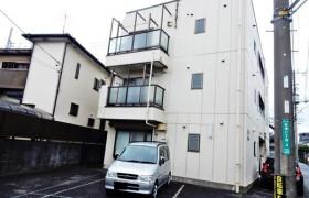 2DK Mansion in Kobuchi - Sagamihara-shi Minami-ku