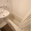 1R Apartment to Rent in Amagasaki-shi Bathroom