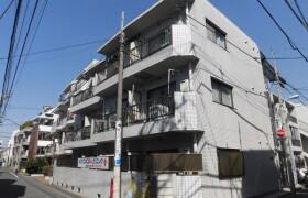 目黒區中央町-1R公寓大廈