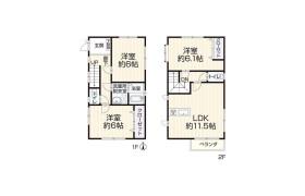 3LDK House in Kanoedai - Yokohama-shi Minami-ku