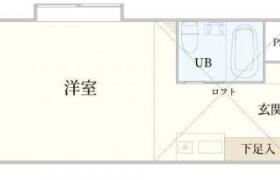 1R Apartment in Nakai - Shinjuku-ku