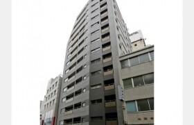 涩谷区道玄坂-1LDK公寓大厦
