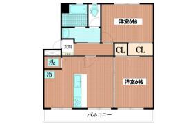 2LDK Mansion in Shinkamata - Ota-ku
