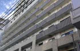 1LDK {building type} in Maruyamacho - Shibuya-ku