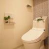 1LDK Apartment to Buy in Shinagawa-ku Toilet