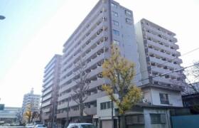 1K Mansion in Shirotaecho - Yokohama-shi Minami-ku