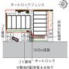 1K Apartment to Rent in Toda-shi Floorplan