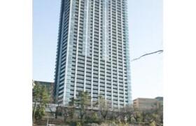 1SLDK Mansion in Fujimi - Chiyoda-ku
