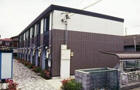 2DK Apartment in Sakuragi - Chiba-shi Wakaba-ku