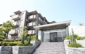 名古屋市天白区 - 表山 公寓 2LDK