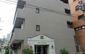 新宿区 四谷 1K マンション