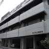 1R Apartment to Rent in Chiyoda-ku Exterior