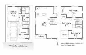4LDK {building type} in Machiya - Arakawa-ku