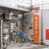 1R Apartment to Rent in Meguro-ku Post Office
