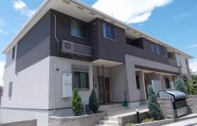 2LDK Apartment in Aiharamachi - Machida-shi