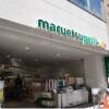 在千代田區購買3LDK 公寓大廈的房產 超市