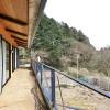 在足柄下郡箱根町购买4LDK 独栋住宅的 阳台/走廊