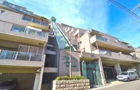 3LDK Apartment in Tsuchiyamacho - Kobe-shi Nada-ku
