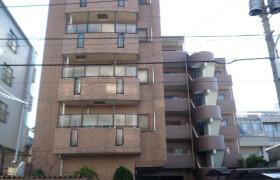 3LDK Mansion in Tokumaru - Itabashi-ku