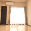 在名古屋市南區內租賃1K 公寓 的房產 Room