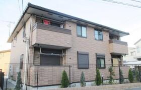 2DK Apartment in Katase - Fujisawa-shi