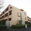 4LDK Apartment to Buy in Kodaira-shi Exterior
