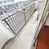 3LDK Apartment to Rent in Chiba-shi Midori-ku Balcony / Veranda