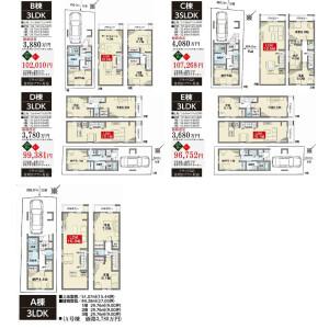 3LDK {building type} in Minato - Ichikawa-shi Floorplan