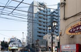 2SLDK {building type} in Komagome - Toshima-ku