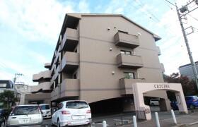 川崎市中原區上小田中-3LDK公寓大廈