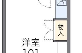 1R Apartment in Hibarigaoka - Zama-shi