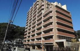 4LDK Apartment in Funakoshicho - Yokosuka-shi