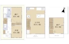 世田谷区千歳台-1LDK{building type}