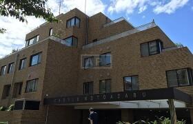 4LDK Apartment in Motoazabu - Minato-ku