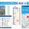 1R Apartment to Buy in Katsushika-ku Map